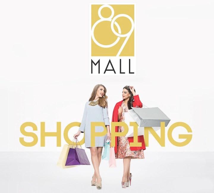 89 Mall Kuwait🎁👠👢👗👔💄89 مول كويت