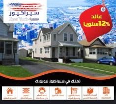 International Real Estate Investor – شركة المستثمر العقاري الدولي