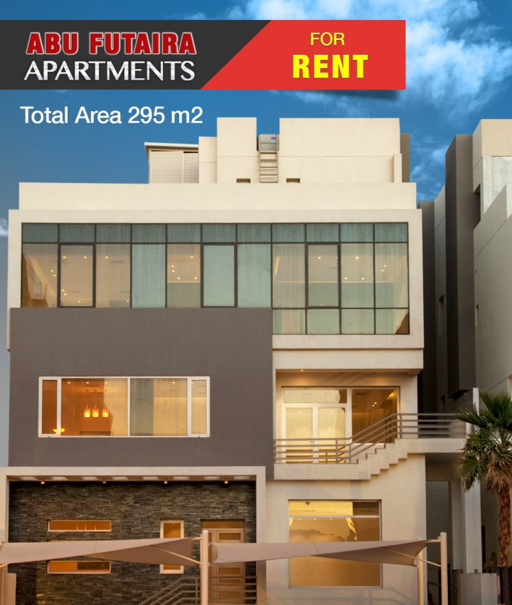 Apartments Or Duplex For Rent: Duplex Apartments For Rent🏡شقق دوبلكس للإيجار