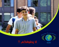 B2B Education Kuwait