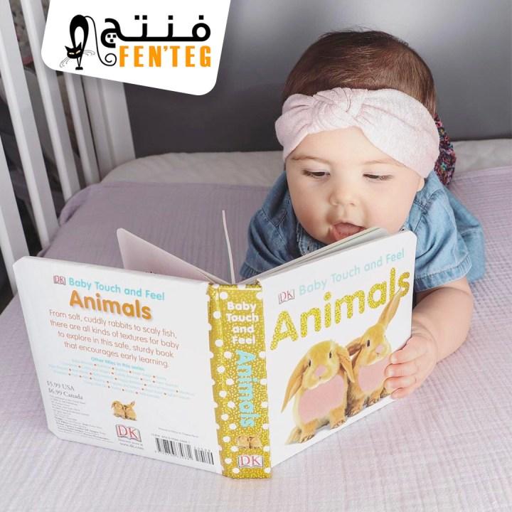 Baby Books – كتب الصغار