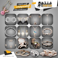 Jewelry Collection✨مجموعة مجوهرات