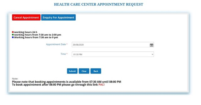 Government Health Care Appointment Request