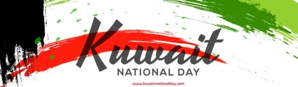Happy 59th Kuwait National Day 2020
