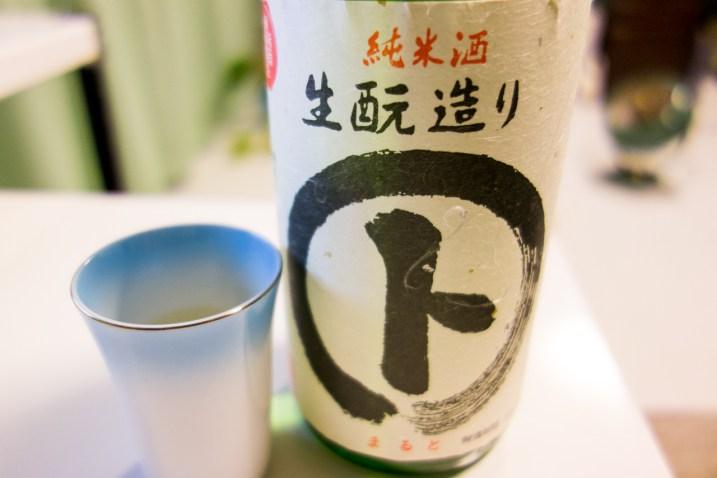 黒澤酒造 純米生もと マルト