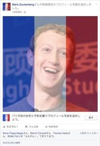 facebook-tricolor