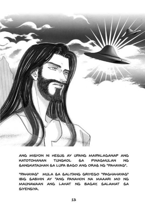 jesuschrist is a raelian