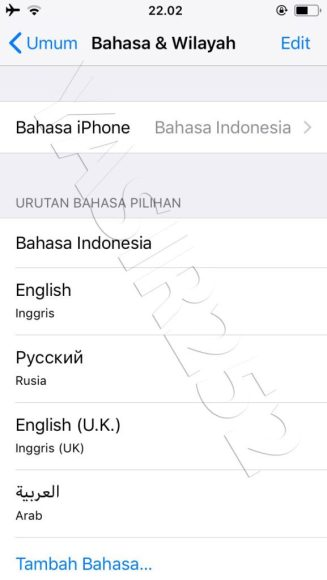 1606372888_757_cara-ganti-bahasa-iphone-yasir252com-6-577x1024-4566581