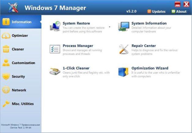 windows-7-manager-full-version-terbaru-gratis-9749445