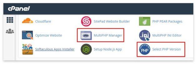 tutorial-update-php-versi-terbaru-cpanel-8624402