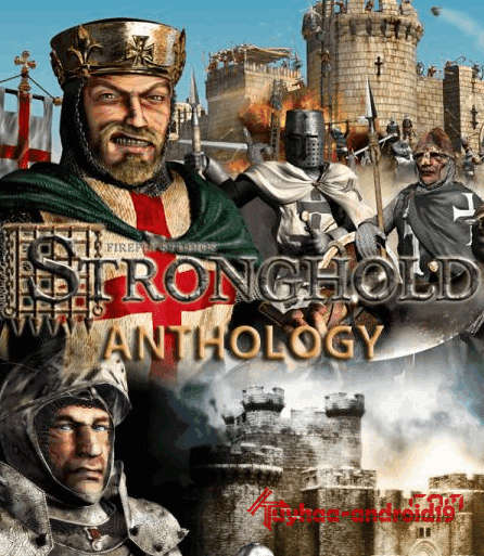 stronghold-5431482