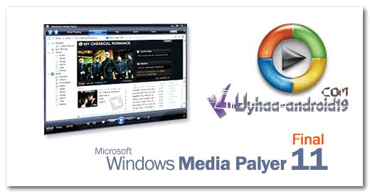 windowsmediaplayer-1540894