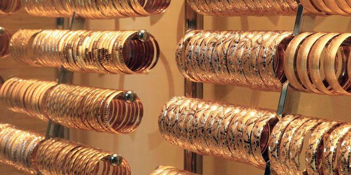 Serbest piyasada altının kapanış fiyatları (24.04.2020)