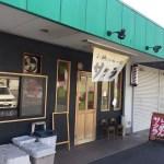 炙り鯛だしらーめん・つけ麺 サクラ@奈良県橿原市