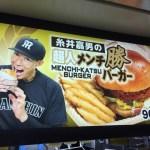 5連勝達成&糸井選手の超人メンチ勝バーガー