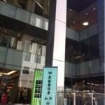 夏川りみ かりゆし58 in 新歌舞伎座