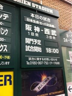 久世日記-IMG_9689.jpg