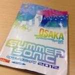 SUMMER SONIC 2012