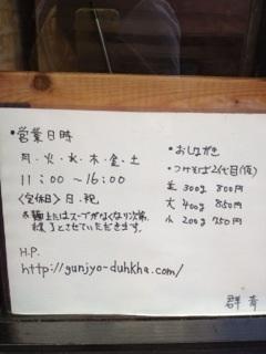 久世日記-IMG_2083.jpg