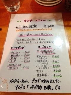 久世日記-IMG_3915.jpg