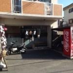 【移転】麺屋 大金星@東大阪市長堂