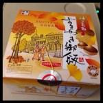 神戸名物すきやき御飯