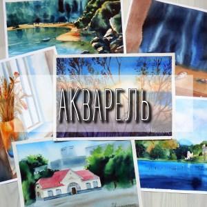 Галерея Оксаны Кузевановой