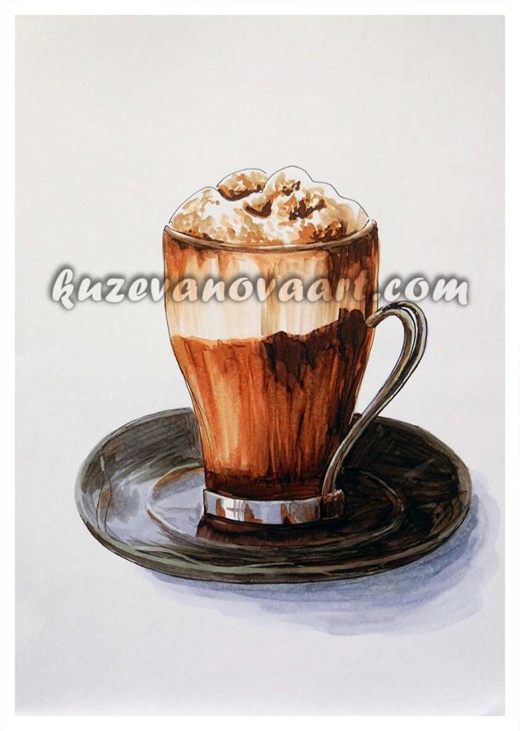 Aromātiskā latte
