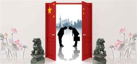 An overview of doing business in China