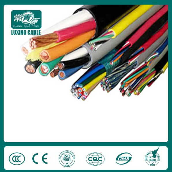control cable (8)