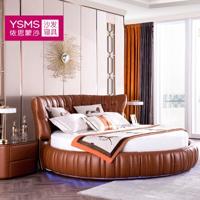 multifunctional leather bed with sound lamp and effect bed USB charging double bed Vatican