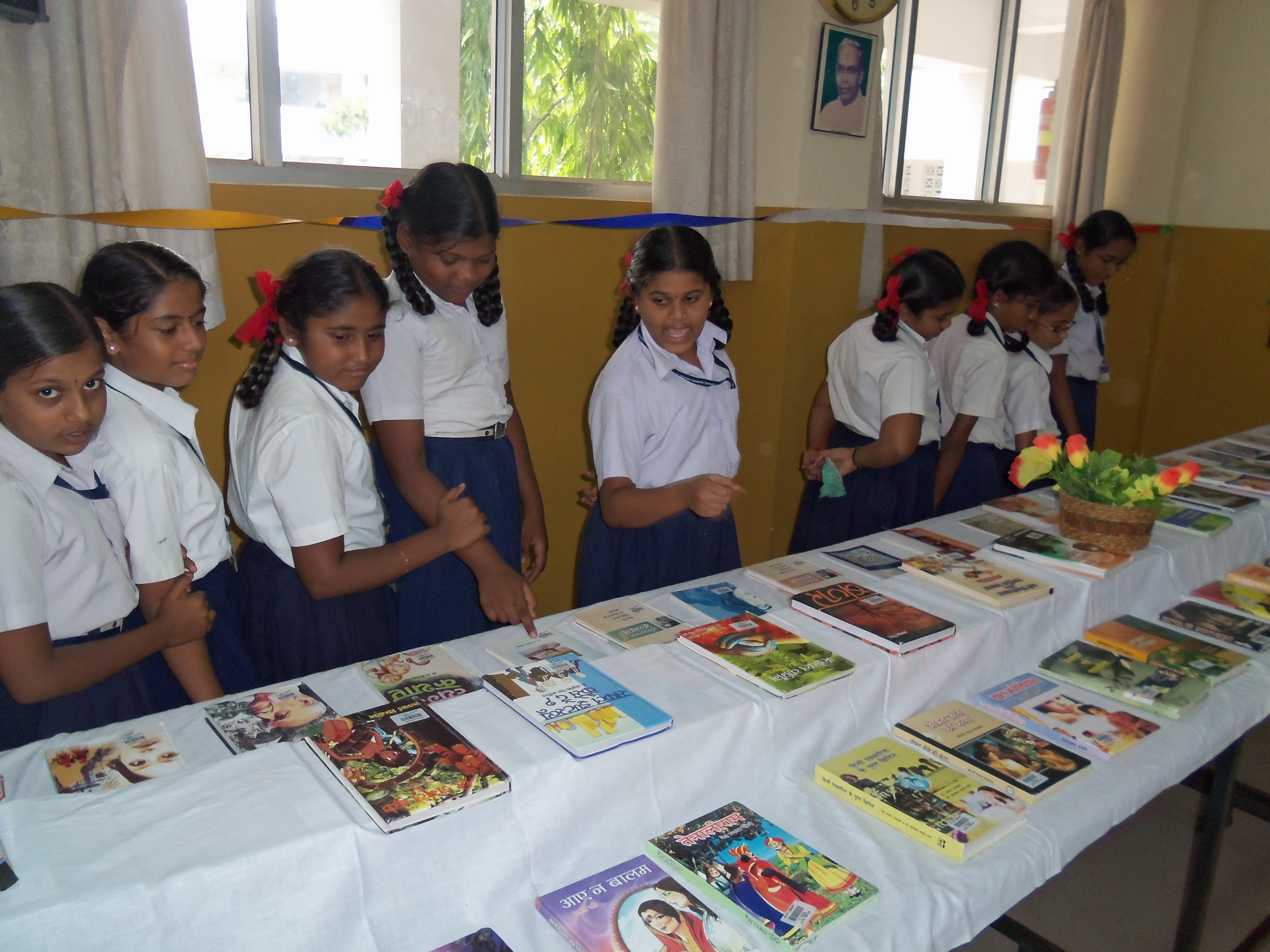 Hindi Books Exhibition On 23 08