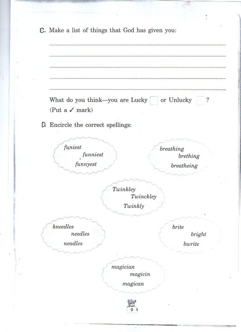 hight resolution of English   Kendriya Vidyalaya Sangathan - econtent for Class IV