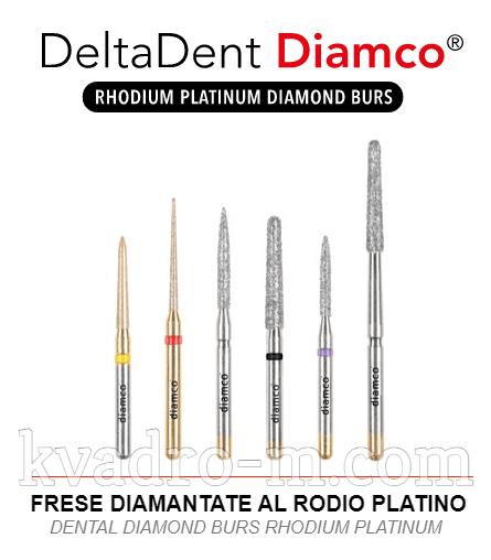 Бори алмазні турбіна Deltadent Італія