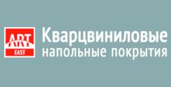 Арт-еаст плитка Краснодар