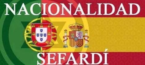 nacionalidad sefardi