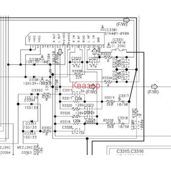 STK 407-090E /SANYO
