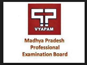 Madhya Pradesh MP VYAPAM Recruitment 2017