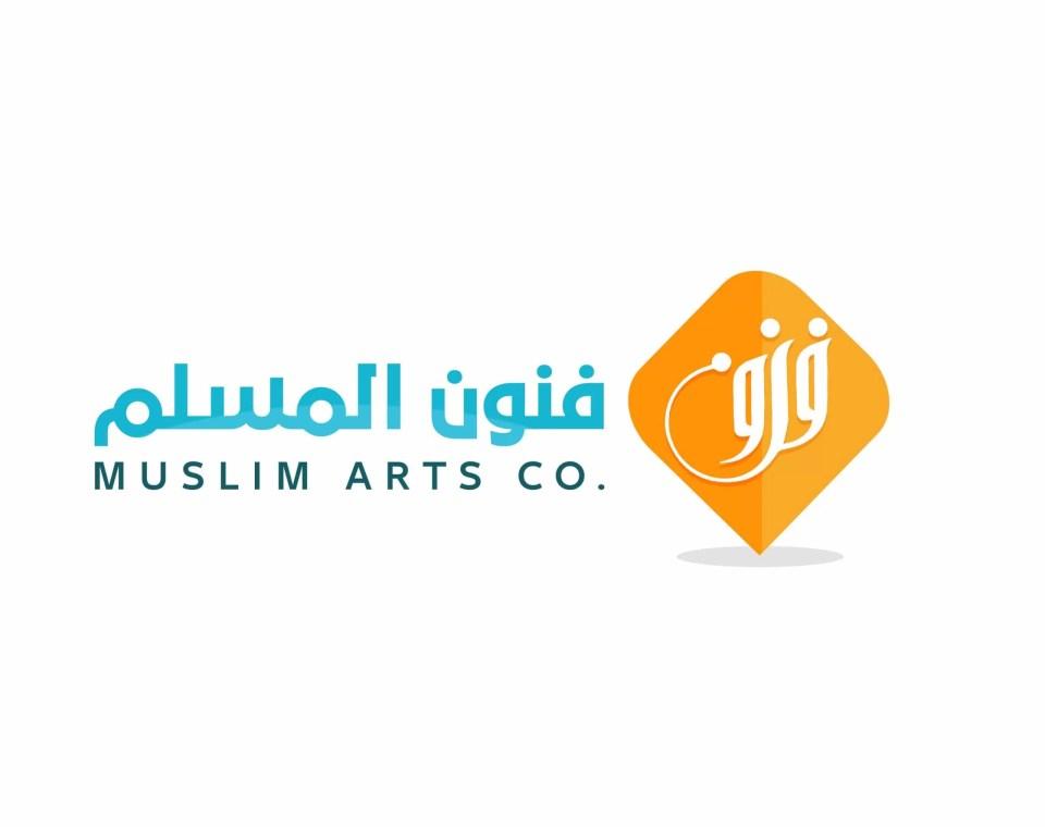 فنون المسلم - شركات تصميم تطبيقات الجوال