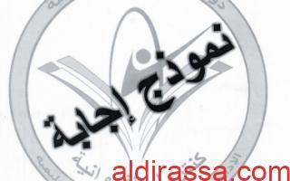اجابة امتحان لغة عربية سادس الفروانية فصل اول 2019-2020