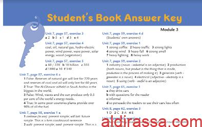 حل كتاب الطالب لغة انجليزية STUDENT S BOOK الصف العاشر الفصل الثاني