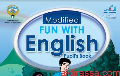 كتاب الطالب انجليزي للصف الرابع الفصل الثاني