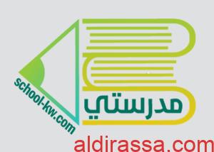 مذكرة تاريخ الكويت للصف العاشر الفصل الثاني ا. سعود المونس