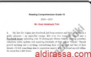 مذكرة Reading Comprehension للصف العاشر الفصل الاول للمعلم نازي تركي