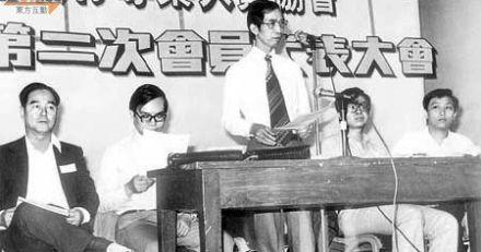 一九七八年十一月二十三日 〈會考中文要合格〉 | 阿群帶路