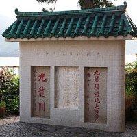 香港故事:《馬灣的石碑》