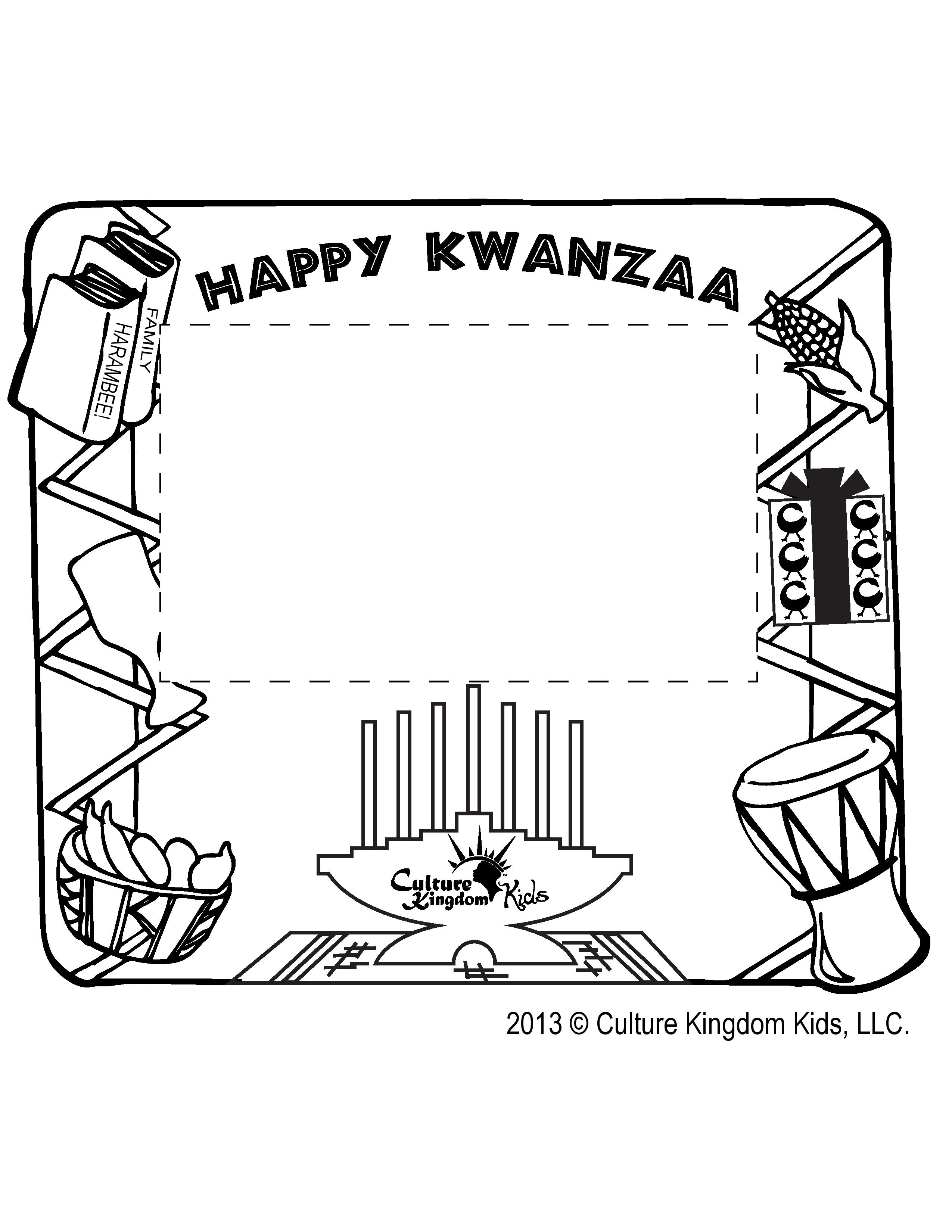 Free Kwanzaa Printables