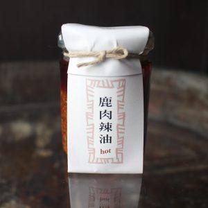 鹿肉辣油 hot / mild