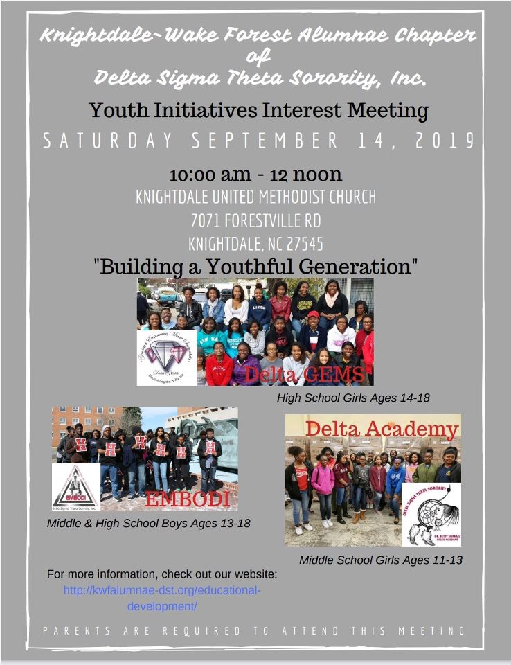 Youth Initiatives Interest Meeting @ Knightdale United Methodist Church
