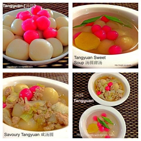 Pumpkin Glutinous Rice Balls aka Pumpkin Tangyuan (南瓜汤圆)